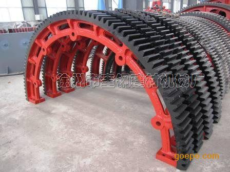 江苏常州干燥设备厂 大齿轮配件