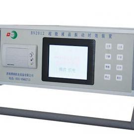 江苏BN2012超能液晶全自动振动时效设备诚招代理商