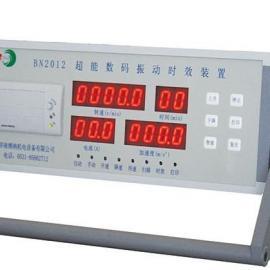 鄂尔多斯煤矿防爆电器生产专用ZS2012数码振动时效价格