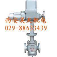 锅炉给水阀  执行器控制阀   液位调节阀   电动调节阀