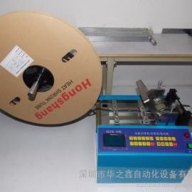 热缩管切管机,热缩管切管机厂家,热缩管切管机供应商