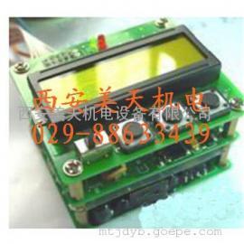 CSDB-Ⅱ电动执行控制器  执行器控制板