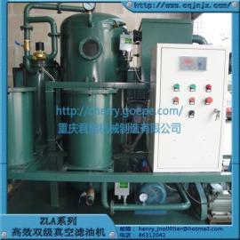 热卖产品!重庆君能ZLA-200绝缘油机械油高效真空滤油机