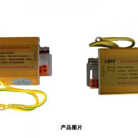 贵州凯里市二合一监控多功能防雷器厂家价格