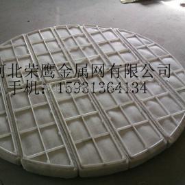 聚丙烯丝网除沫器