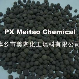 中水回用陶粒滤料,BAF曝气生物滤池滤料3-5mm