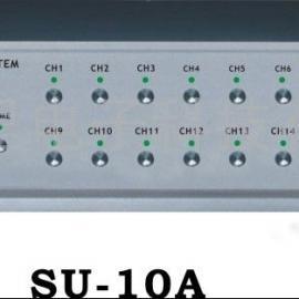 SU-10A十六路分区寻呼器 公共广播系统