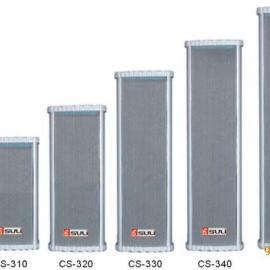 3系列小型室外音柱 铝合金音柱 室外防水音柱 户外音柱