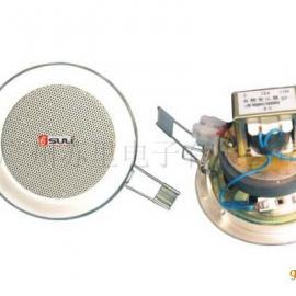 CH-723吸顶天花扬声器 吸顶喇叭 公共广播天花喇叭