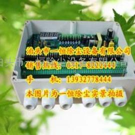 JMK-4脉冲控制仪