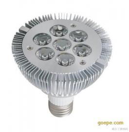PAR30发光角度均匀LED射灯好厂家销售