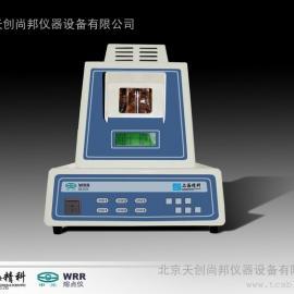 WRR目视熔点仪|数显熔点仪价格|北京熔点仪厂家