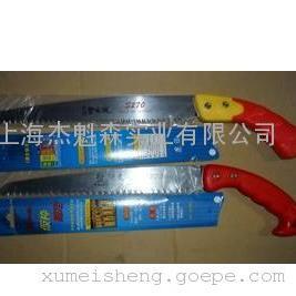 台湾原产老农夫270锯、台湾手锯、进口整枝锯、园艺锯