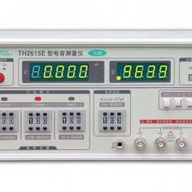 TH2615E电容测量仪|同惠电容测量仪TH2615E