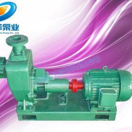 ZX自吸式离心泵 ZX自吸清水泵 ZX无堵塞自吸清水泵