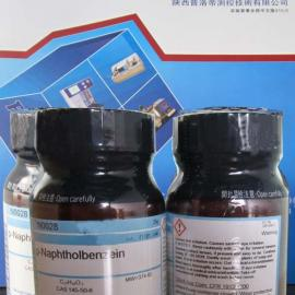对萘酚苯,ALPHA-萘酚苯甲醇