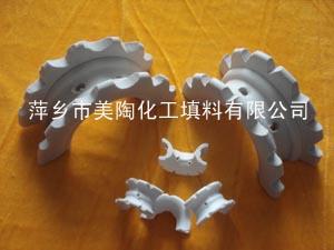 陶瓷异鞍环/异鞍环填料/φ25mm/38mm/50mm
