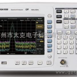 DSA1020频谱分析仪