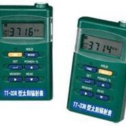 太阳能表-太阳能功率表