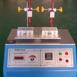 2013新款耐摩擦试验机