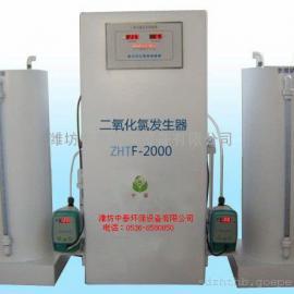 高效二氧化氯发生器