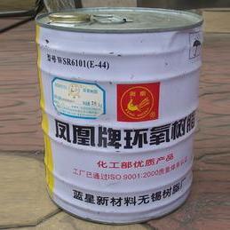 西安环氧玻璃钢防腐防水一布三油二布四油三布五油四布六油五布