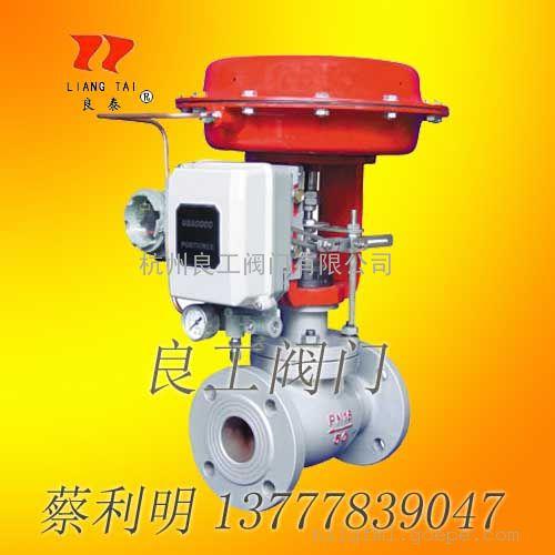 ZJHP-16K气动薄膜单座调节阀DN25、DN32、DN40、DN50、DN65、DN80