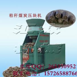 秸秆成型机、多种秸秆压块机、秸秆煤炭燃料成型机   z2