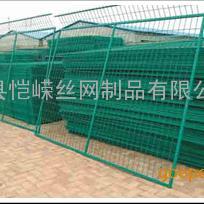 【厂家直销】框架护栏网 小区围栏网 隔离栅