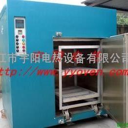新型热风循环烘干箱