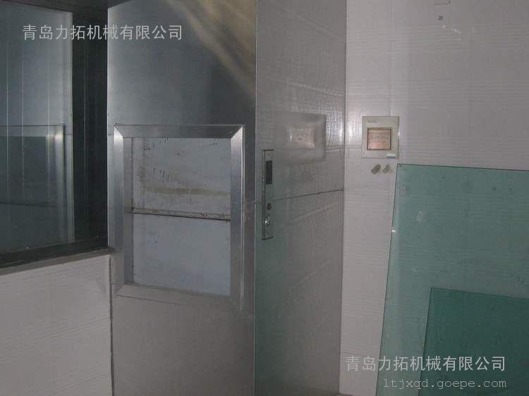 青岛菜梯,青岛传菜电梯,青岛食梯