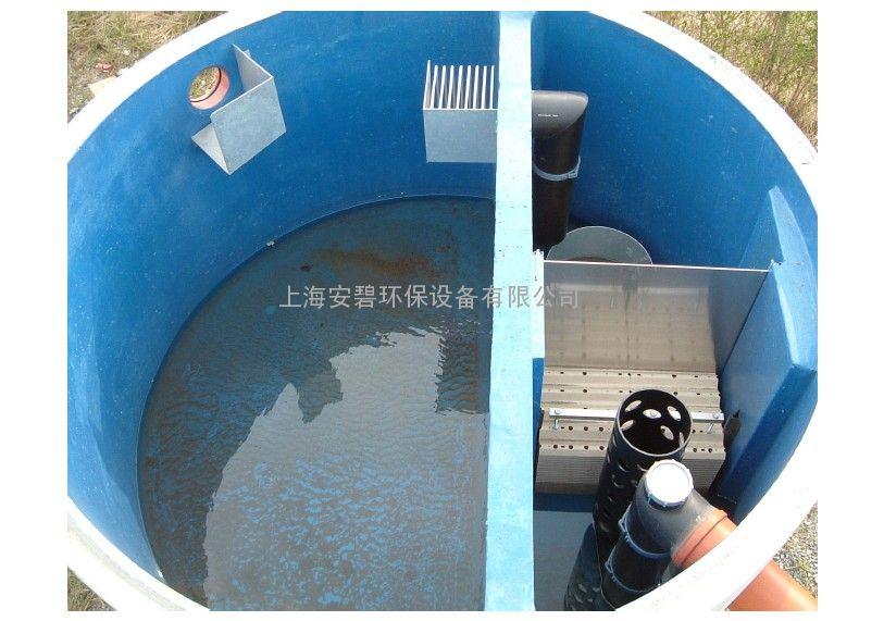 油水分离5ppm欧洲进口高性能设备