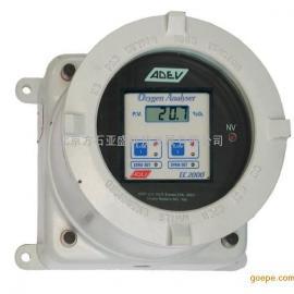 本安型EC2000在线微量氧气分析仪