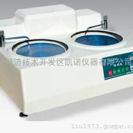 无极变速金相双盘研磨抛光机MoPao260E