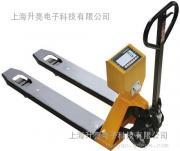 叉车电子秤、2吨叉车电子秤