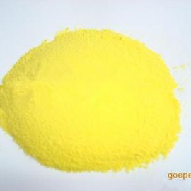 氨氮去除剂|重金属氨氮废水处理剂