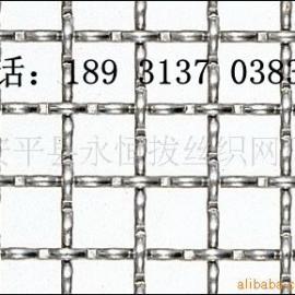 编织轧花网防护网|福建轧花网专销店厂家发货