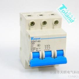 贴牌生产低压小型断路器