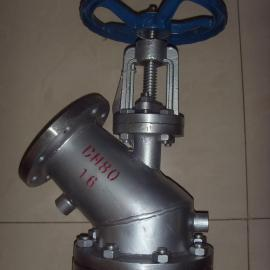 HG5-81-16R-DN80 316不锈钢夹套保温放料阀