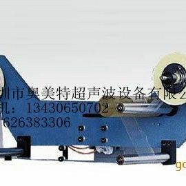 超声波焊接保护膜装置
