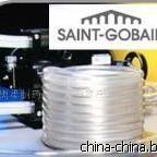 现货供Versilic SPX-50