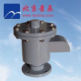 低价促销PVC呼吸阀 DN25-DN100