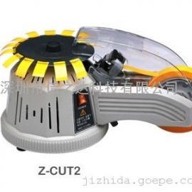 圆盘胶纸机/ZCUT-2胶纸机厂家直销