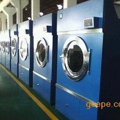 供应医院洗涤设备、医用烘干机
