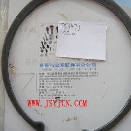 DIN472孔用弹性挡圈卡簧孔卡D210*5价格现货厂家