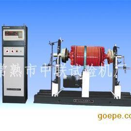 常熟中联电机动平衡机