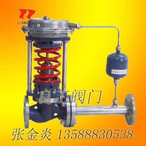 ZZYP自力式波纹管平衡型蒸汽减压调节阀