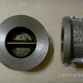 H76H-25C-DN50铸钢蝶型双瓣对夹式止回阀