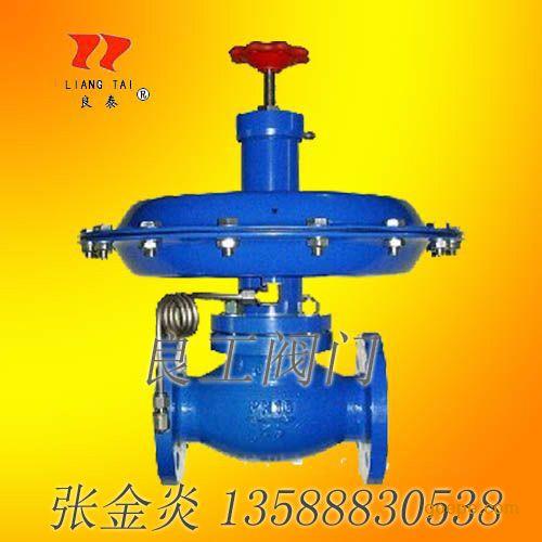 供氮阀ZZYVP-16B氮封压力调节阀