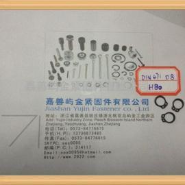 DIN471轴用弹性挡圈卡簧D8*0.8价格现货浙江厂家